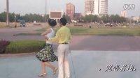 北京平四交誼舞迅雷下載