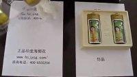 印度海娜花染发剂,印度海娜花那里有卖?
