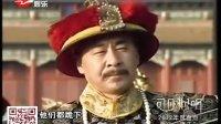 """2013年度盘点 两个""""雍正"""" 130203"""