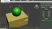 3dmax从入门到精通教程 3dmax动画制作教程 3dmax渲染教程