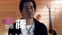 杨坤确定参加我是歌手 20130204