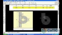 CaTICs 视频解析 (2D05_L05_A) 田雪萍 CAXA