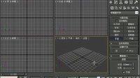3dmax详解教程 3dmax软件教程 3dmax视频教程 3dmax渲染教程
