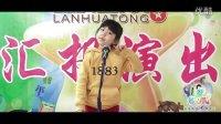 视频: 龙口蓝话筒 优秀少儿主持人——刘阳 蓝话筒QQ:912 316 195
