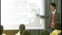 青铜葵花    一等奖  全国第三届交互式电子白板课例评比视频实录