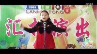 视频: 龙口蓝话筒 优秀少儿主持人——徐菁 蓝话筒QQ:912 316 195