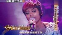 华语乐坛经典歌手大对决 101107