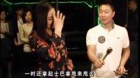 广州电视台-粤夜粤娱乐1.30新濠天地非凡之旅发布会