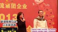 上海日立年会策划分享(天籁圣者年会全案策划)上海年会策划公司-世界五百强年会策划供应商