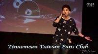 2013年2月12日百度TinaJ吧 李缇娜 庆生视频 饭制版