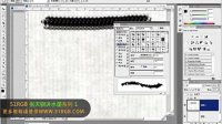 AE教程:水墨动画 真实毛笔字创建手法