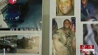 美国:前任警员杀人  南加州全面搜捕[东方午新闻]