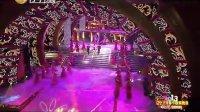 辽宁卫视春节联欢晚会 2013 歌舞《巴黎野玫瑰》天天 13 天天演绎巴黎野玫瑰