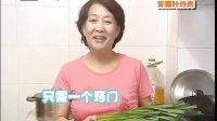 20120711《快乐生活一点通》:最有营养的青蒜叶炒肉[快乐生活一点通]