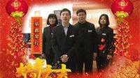 视频: 安徽雅马哈钢琴总代理,蚌埠市乐都琴行,祝全市人民新年快乐