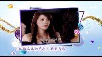 《姐姐力正向前走》林更新献荧屏初吻大方激吻汪东城