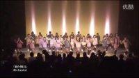 スタダ3B jr - 『また明日』(ももクロ、エビ中、しゃちほこ)