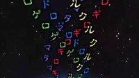 第234话 Keroro 字幕放射大作战 是也