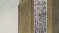 第01话 座敷童子 前篇