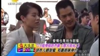 TVB视帝视后齐聚《怒火街头2》 胡杏儿晒甜蜜 郑嘉颖飙身价