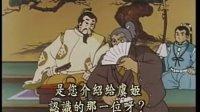 055 李总兵的烦恼