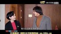 《百星酒店》高清无水印郑中基黄百鸣2013爆笑喜剧