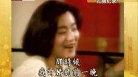 林青霞 戏梦人生 110812