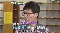 Running Man 2010 郑容和 金济东 100919 池石镇游戏告负狂耍赖