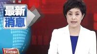 北京时间今天上午10点57分朝鲜发生有感地震