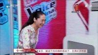 中国好声音 120817 多亮小情歌秒杀吴青峰