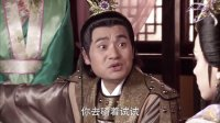 薛平贵与王宝钏 14