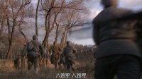 川军团血战到底 15