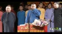 视频: 岳云鹏的一首五环之歌吓跑了于谦和郭德纲 射洪视窗 拍客
