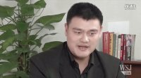 The Business of Being Yao Ming 《His Advice to Jeremy Lin》