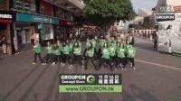 Groupon Hong Kong Flash Mob [快閃隊] - 第二站