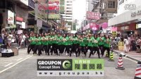 Groupon Hong Kong Flash Mob [快閃隊] - 第一站