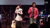 2011.05.21《大於100°曾沛慈演唱會》Part8 (舞動版愛你) Guest:王少偉