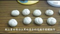 BAKART烤箱測試-凱撒摩爾麵包《歐式麵包》
