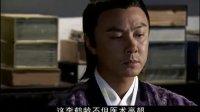 十大奇冤 02