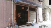 深圳-妈妈忙着打麻将 2岁女儿水桶溺亡 20130216 今日一线