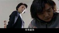 任长霞 10