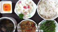 知名快餐加盟品牌,开中式快餐店来上海炫多!