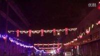 石楼县城夜景