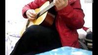 红棉古典吉他——南泽大介练习曲1