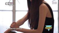 靓妆TOPmodel最美的腿模
