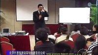 李强商业巨头营销攻略创业导航VTS_01_2