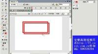 flash教程 flash视频教程 flash动画制作 网页制作 网页特效