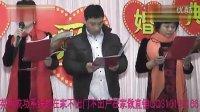 视频: 2012无限极平安夜晚会(高碑店市场)7QQ310180166