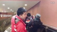 北京地铁冒险