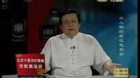 20130220老梁看电视:黄渤小人物的疯狂电影录